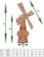 Dekoratyvinis vėjo malūnas