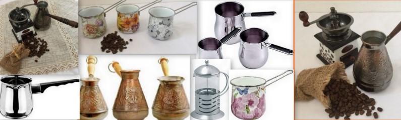 turkiškos kavavirės